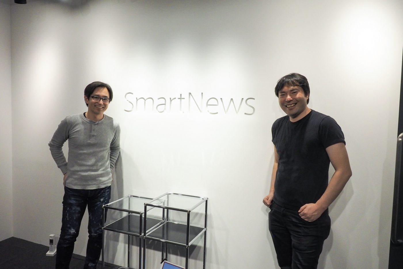 スマートニュース代表取締役会長 共同CEOの鈴木健氏(右)と、ITジャーナリストで元TechCrunch Japan編集長の西村賢(左)