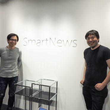 若者は規模の大小によらずテック企業を目指せ、スマートニュース共同創業者の鈴木健氏