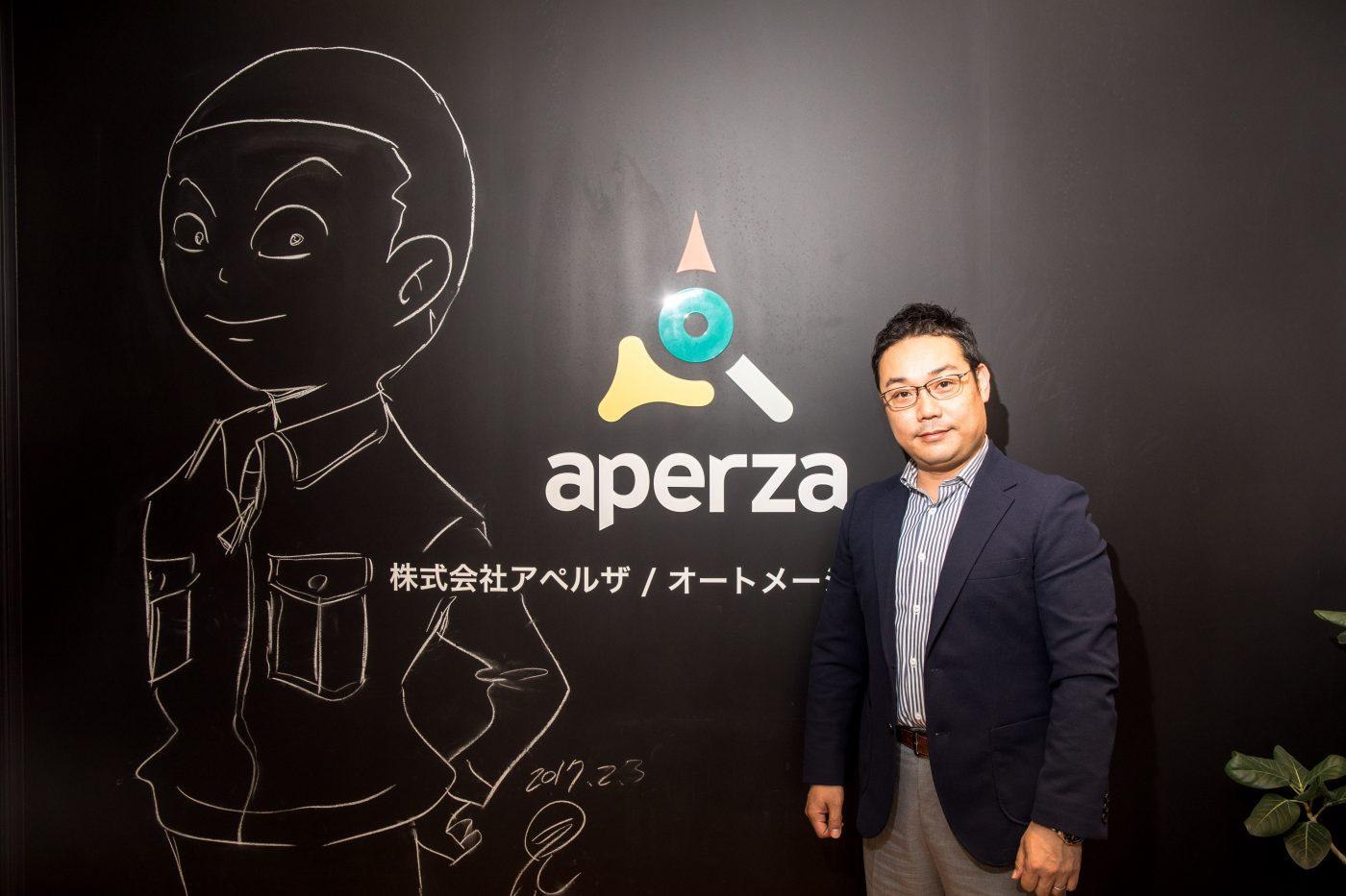 """【アペルザ石原誠CEO】インターネットで製造業の未来を変える。""""点""""と""""点""""とを繋いで描く、理想の姿への道筋"""