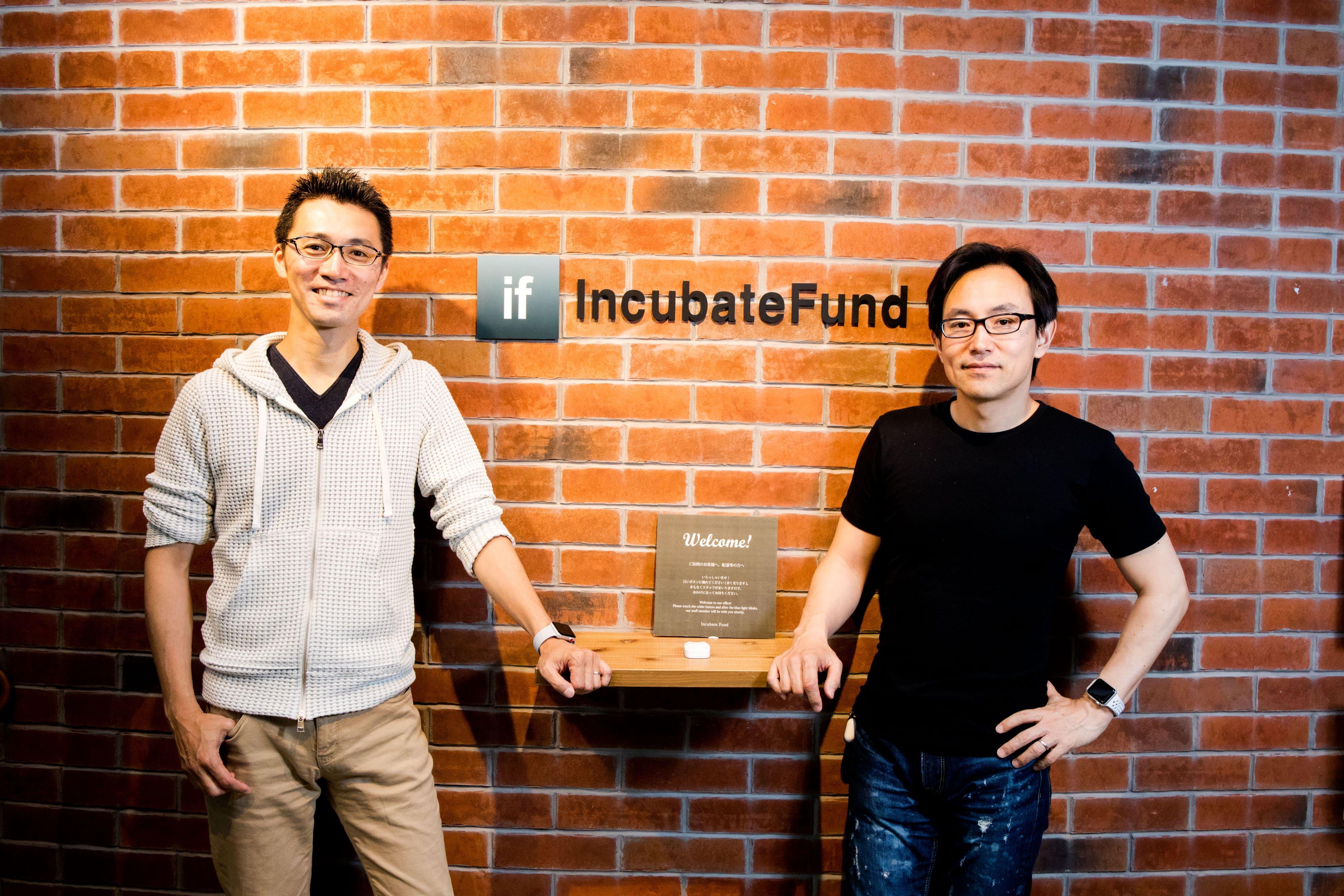起業家、そして投資家という両サイドから日本のスタートアップ業界を20年近くに渡って見てきた村田氏に、起業の困難と喜び、そして日本のスタートアップ業界が面する課題について話を聞いた。