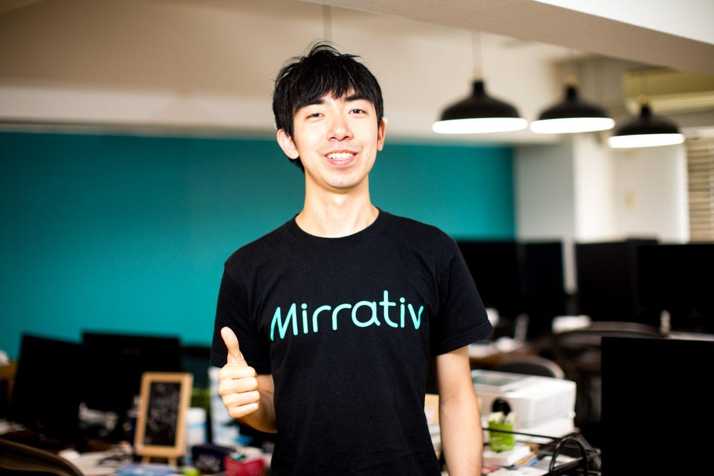 ミラティブ代表取締役CEOの赤川隼一 元DeNA