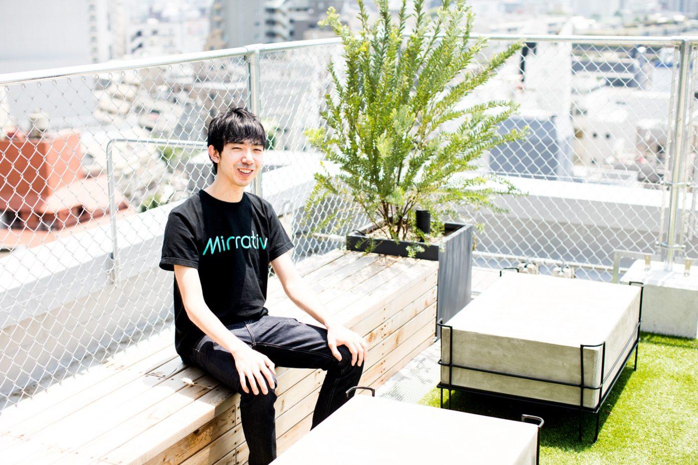 ミラティブ代表取締役CEOの赤川隼一 元DeNA メッセージ