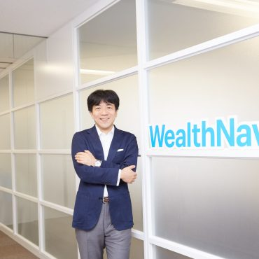 東大卒、財務省・マッキンゼー出身の起業家が描いた、「人生をかけても成し遂げたい」ただひとつの夢
