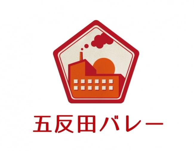 新たなスタートアップの集積地、それが五反田である。20年前の渋谷と同様に、社会課題を解決するスタートアップを生み出すことをミッションとして、マツリカを中心として五反田バレーなるものを発表した。