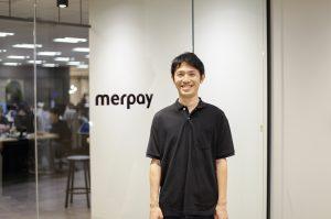 メルペイ青柳氏が語る、決済サービスを超えた先に見えるもの