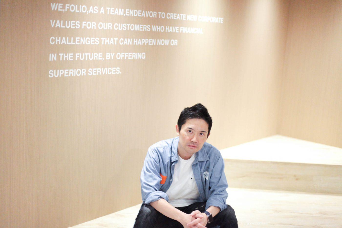 FOLIO 甲斐CEO インタビュー