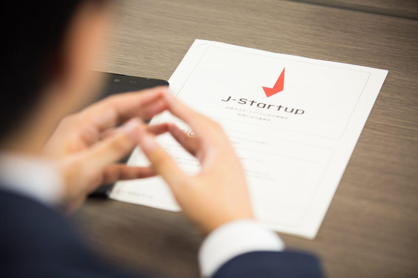 「J-Startup」に選定された92社は、推薦対象として定めた3つのジャンルにいずれか該当する。そのジャンルは、ディープテック型、プラットフォーム型、SDGs型だ。