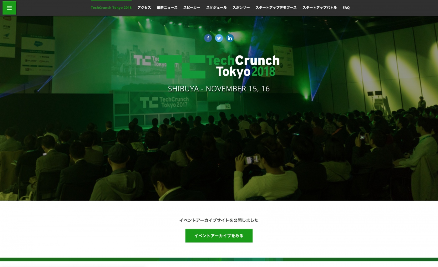 TechCrunch Tokyo