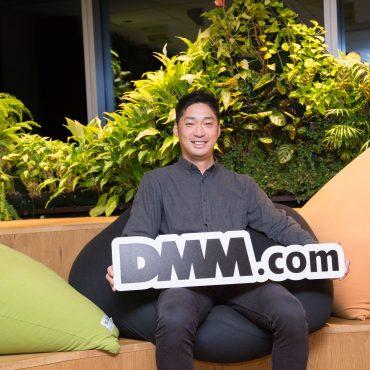 「40以上の事業を持つ強みを生かせ」DMMがCVCをつくる理由