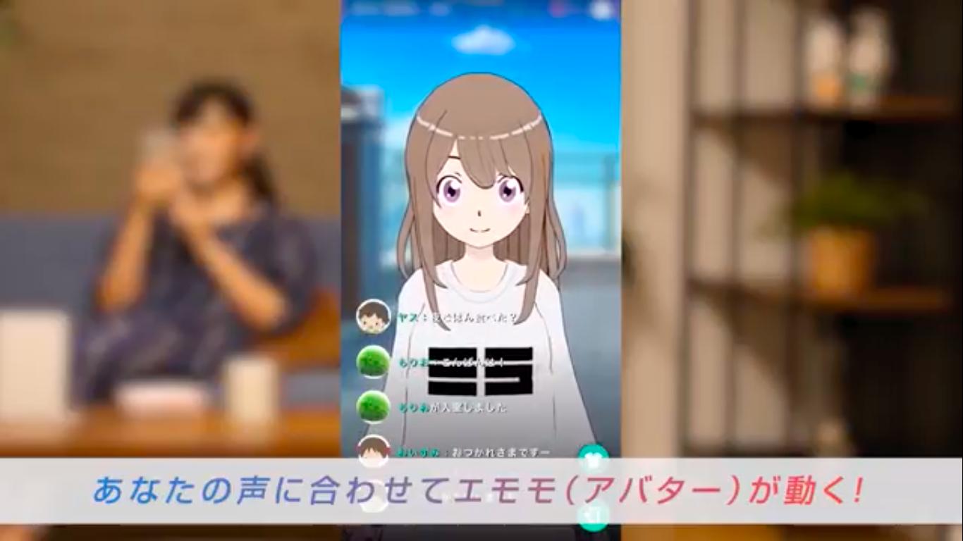 また、視聴者は配信者に対して、100円から1万円相当のプレゼントを送ることができるギフティング機能もある。