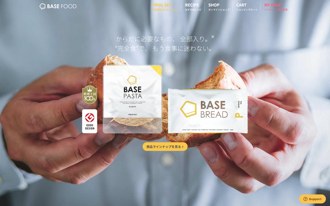DeNA出身の橋本舜氏が2016年4月に創業したスタートアップで、完全栄養食品「BASE PASTA」「BASE BREAD」を提供する。