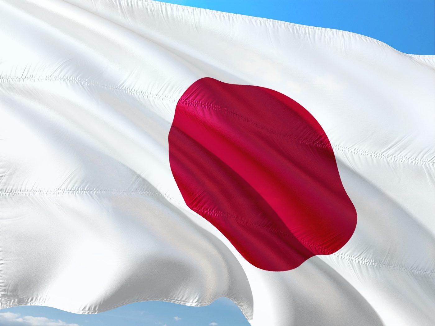 GoogleがM&Aした日本企業2社について見ていく。