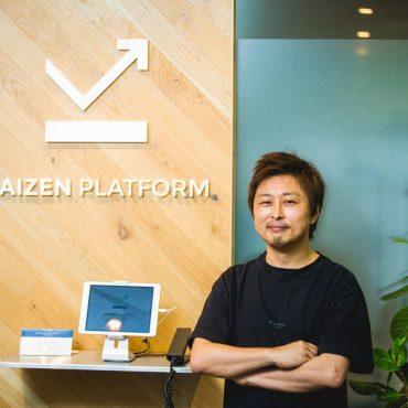 企業の事業改善を成功へ導く「Kaizen Platform」が自社で大切にしてきた改善の本質とは