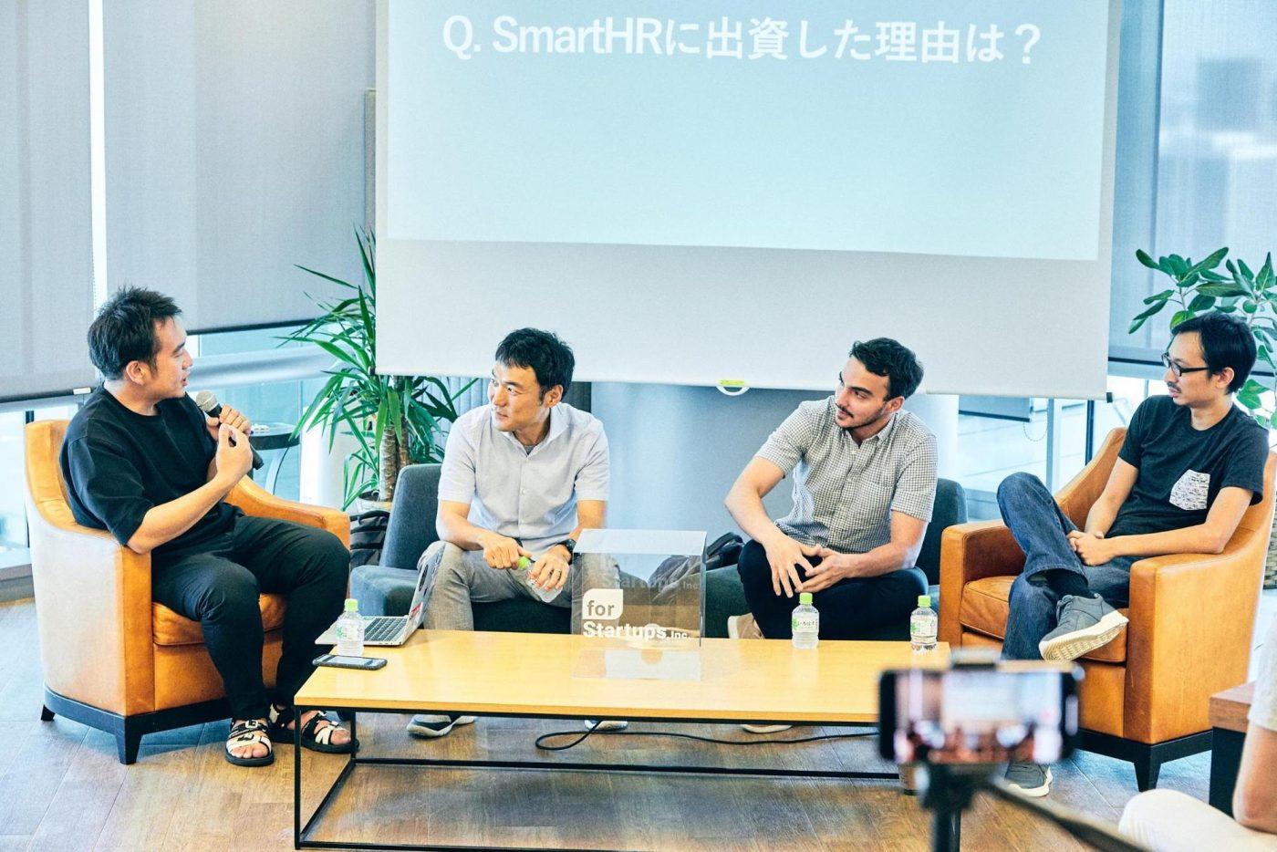 「今日はよろしくお願いします。今回は、事前に用意した質問と、会場から集まった質問とに答えながら進めていきますね。まず『SmartHRに投資を行なった理由とは?』を初めの質問としたいのですがいかがでしょうか」