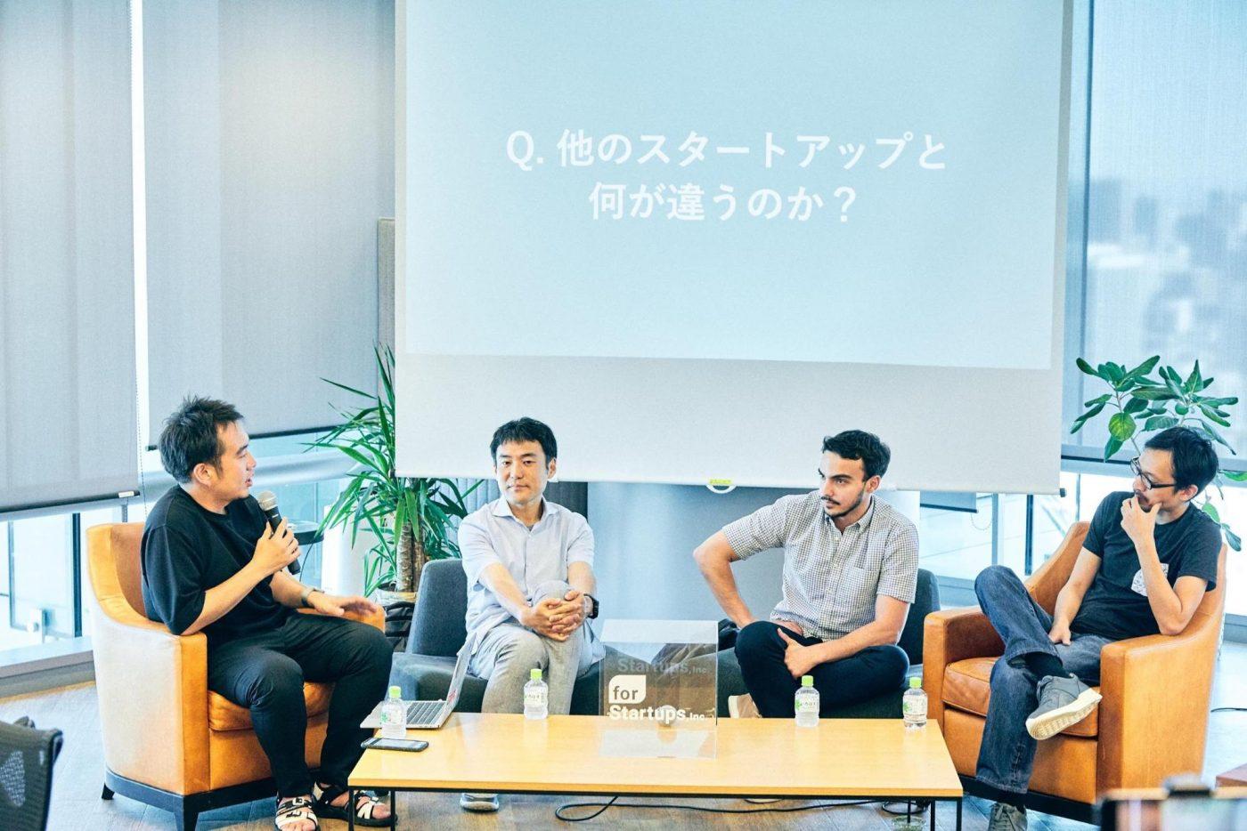 宮田 「次の質問です。SmartHRは、他のスタートアップと比較してどんなことが違うのでしょうか。良い面と合わせて、せっかくなので課題である点も伺いたいです」