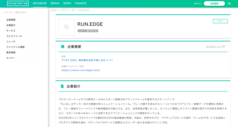 RUN.EDGE