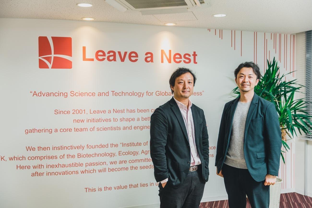 日本のDeepTechの火付け役リバネス丸氏と井上氏が語る「知識プラットフォームと人類の課題解決」 | STARTUP DB MEDIA | 日々進化する、成長産業領域に特化した情報プラットフォーム