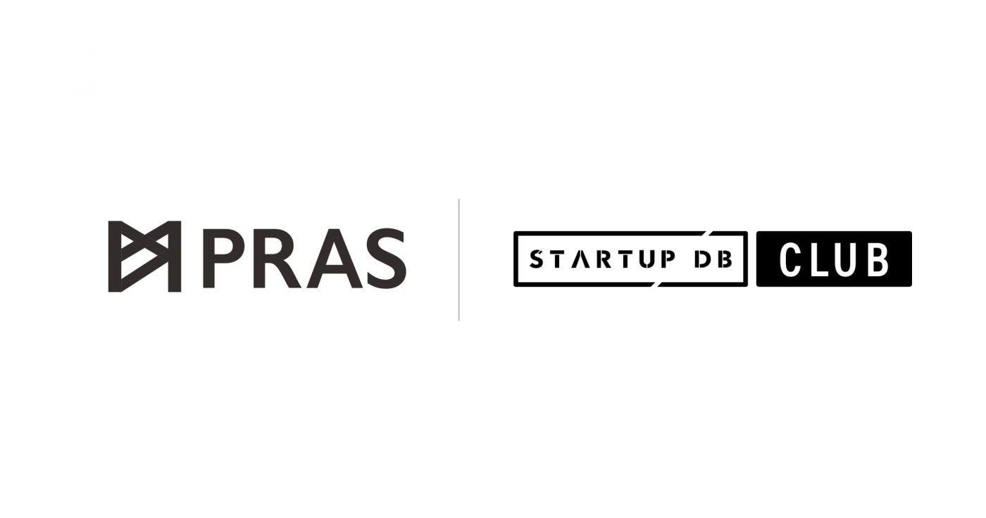 STARTUP DB CLUB、PRASが提携パートナーに参画