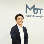 MoT中島宏氏が語る、タクシー業界の現状と明るい未来