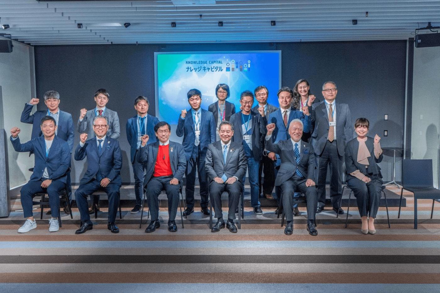 井上内閣府特命担当大臣、関西のスタートアップと意見交換(リリース日:2020/12/11)