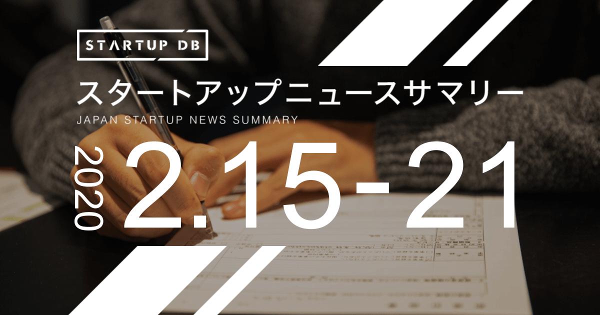 みんなの得意を売買する日本最大級のスキルマーケット、ココナラのIPOサマリー (リリース日:2021/02/24)